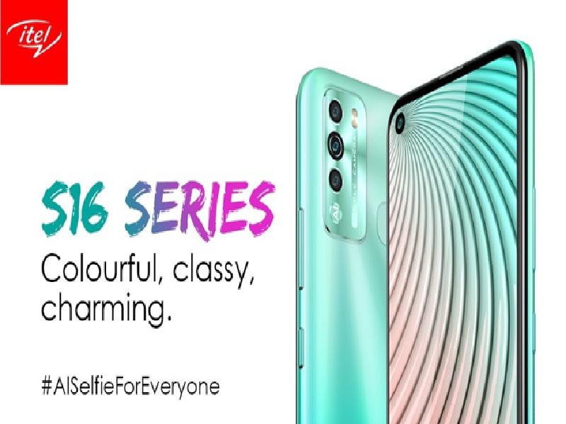 itel S16 smartphone