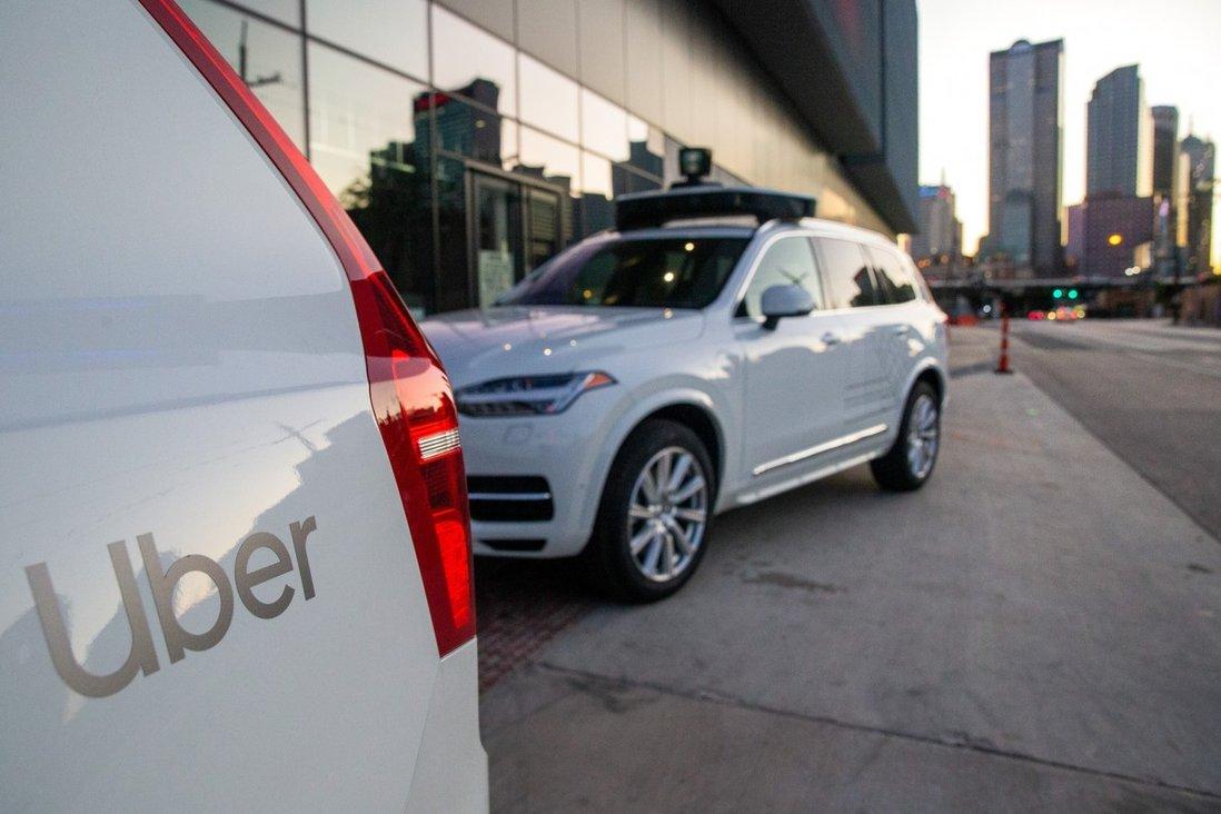 Aurora acquires Uber